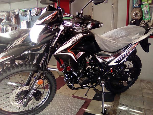 tsr2502-&ndash-r2699900
